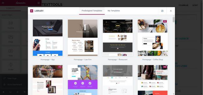 5 плагинов для WordPress, которые пригодятся любому коммерческому сайту
