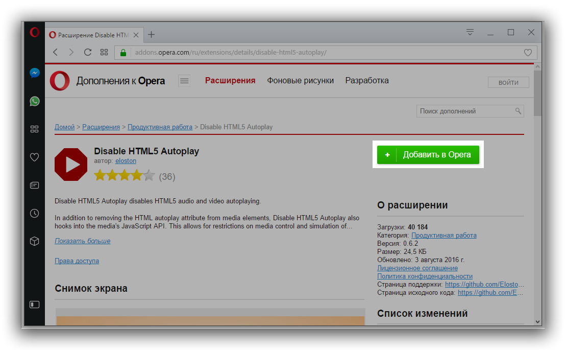 Скачать программы против рекламы в интернете прогонка хрумером 3-й Садовый проезд (деревня Варварино)