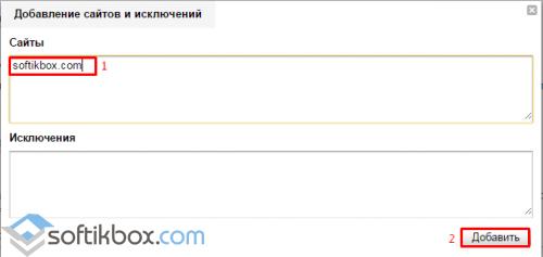 Как в браузере тор найти запрещенные сайты гидра даркнет флибуста hydra