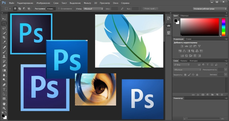 Adobe Photoshop - UMI