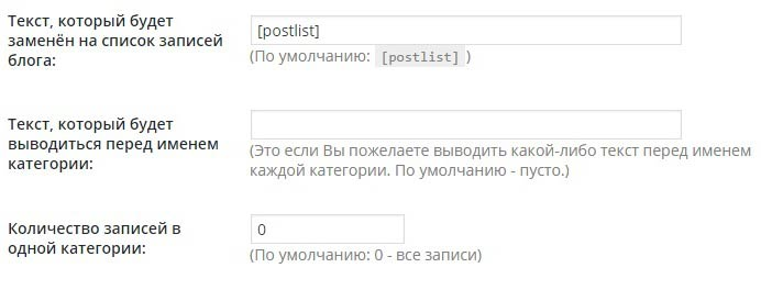 Sitemap для сайта WordPress