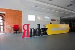 Вирусы шифруются под Яндекс