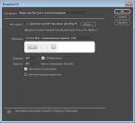 Аудио в html вставка – Добавление и предварительный просмотр аудио HTML5 на веб-страницах Dreamweaver