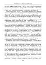 Где можно получить профессию журналиста – Журналистика (42.03.02) cпециальность в вузах России, бакалавриат: о направлении