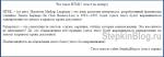 Html тег курсив – HTML — Форматирование текста html-документа и теги форматирования страницы / ProgLang