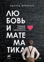 Издательский дом – интернет магазин книг ИД «Питер» москва, санкт-петербург,нижний новгород, вся россия